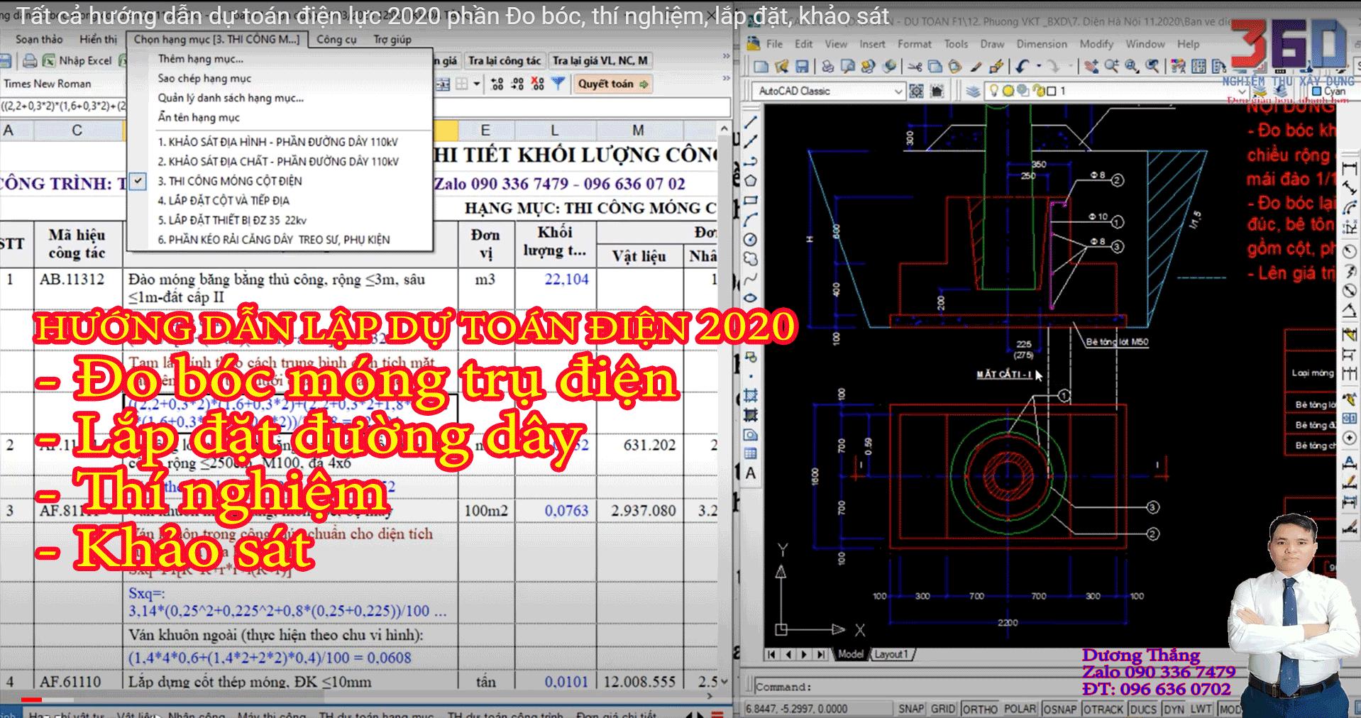 Tất cả hướng dẫn lập dự toán điện lực 2020 phần đo bóc, thí nghiệm, lắp đặt, khảo sát