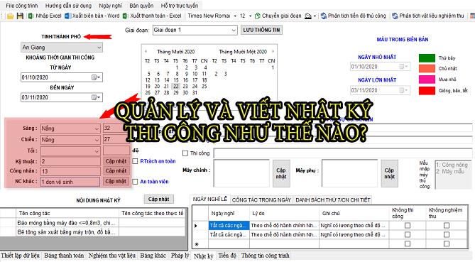 Cách Quản lý và viết nhật ký thi công xây dựng nhanh, đơn giản và chính xác nhất